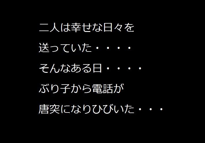 f:id:kanahiro9-22_22-8-8:20181029131154j:plain