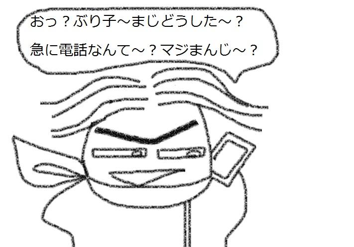 f:id:kanahiro9-22_22-8-8:20181029131234j:plain