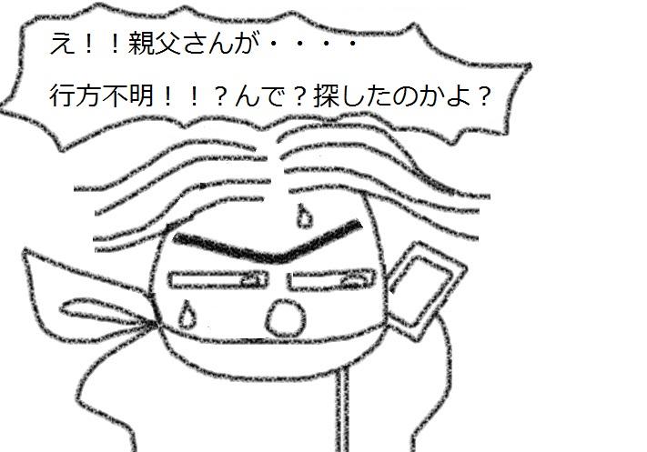 f:id:kanahiro9-22_22-8-8:20181029131250j:plain