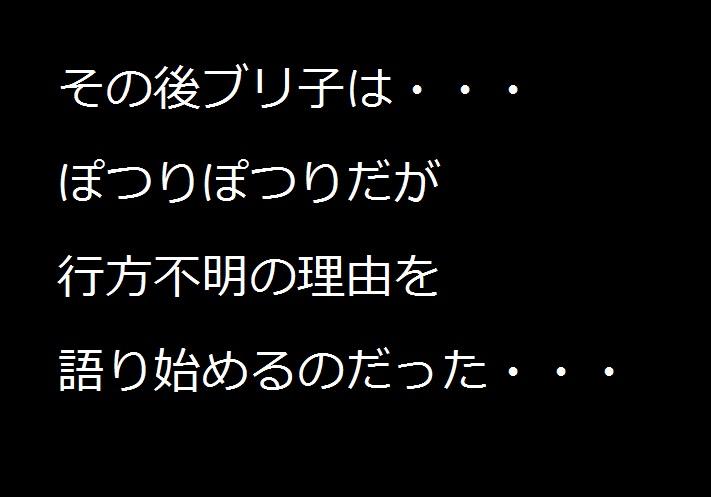 f:id:kanahiro9-22_22-8-8:20181029131310j:plain