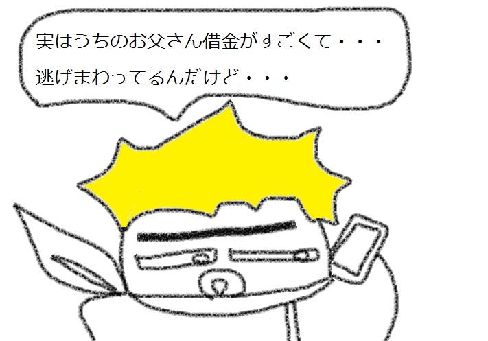 f:id:kanahiro9-22_22-8-8:20181030131438j:plain