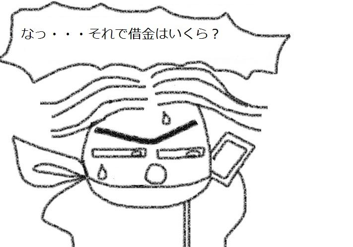 f:id:kanahiro9-22_22-8-8:20181030131501j:plain