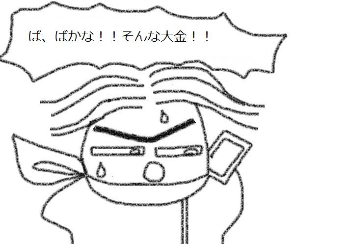 f:id:kanahiro9-22_22-8-8:20181030131539j:plain