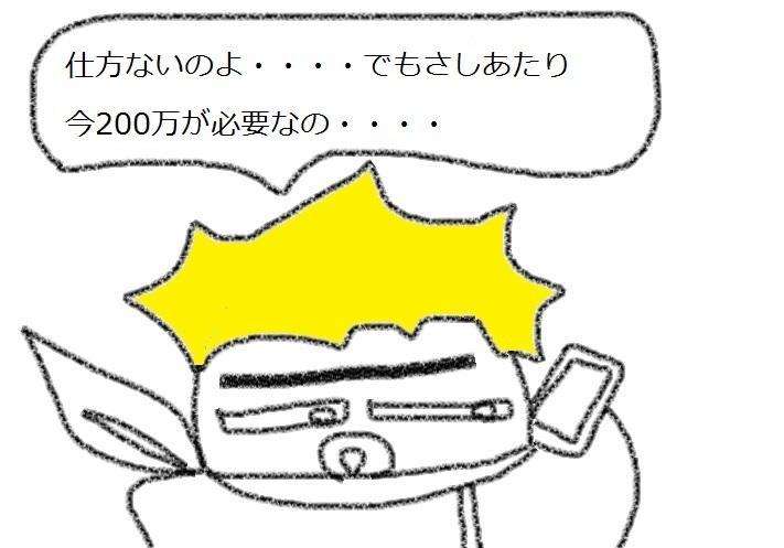 f:id:kanahiro9-22_22-8-8:20181031074704j:plain