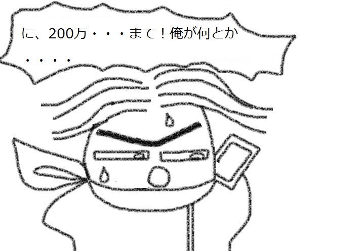 f:id:kanahiro9-22_22-8-8:20181031074746j:plain