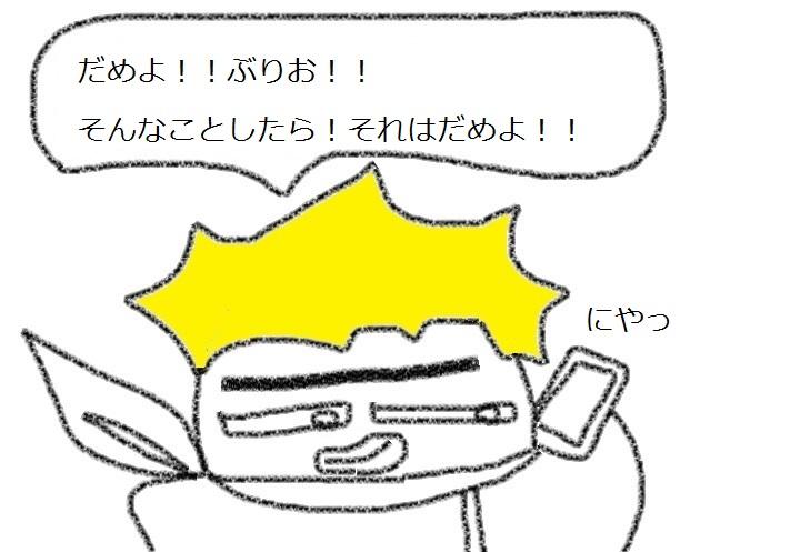 f:id:kanahiro9-22_22-8-8:20181031074801j:plain
