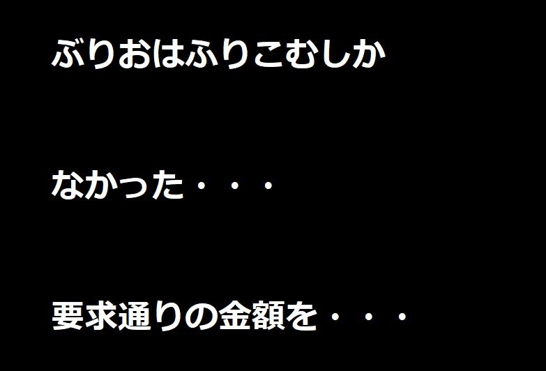 f:id:kanahiro9-22_22-8-8:20181102192036j:plain