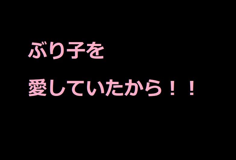 f:id:kanahiro9-22_22-8-8:20181102192101j:plain