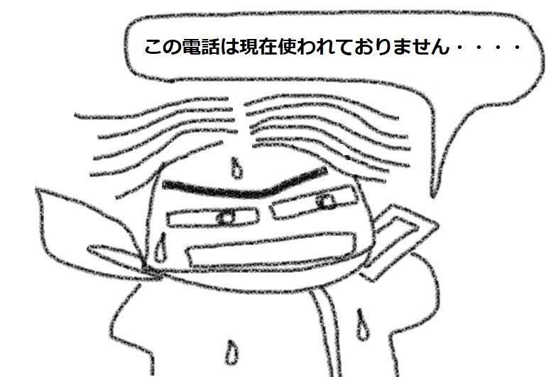 f:id:kanahiro9-22_22-8-8:20181102192135j:plain