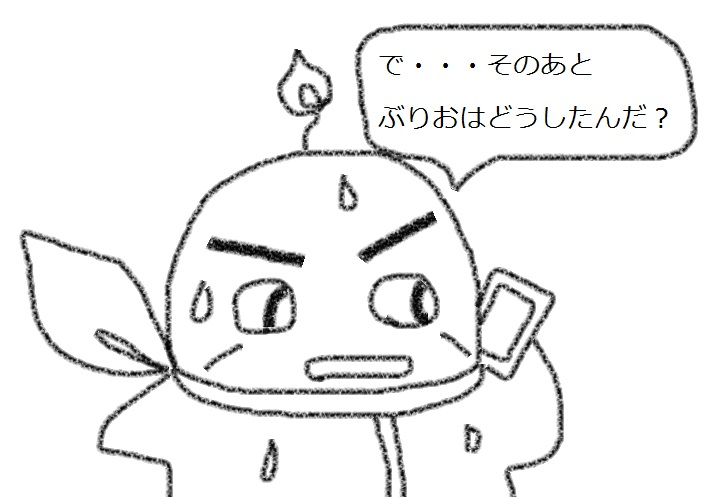f:id:kanahiro9-22_22-8-8:20181103140354j:plain