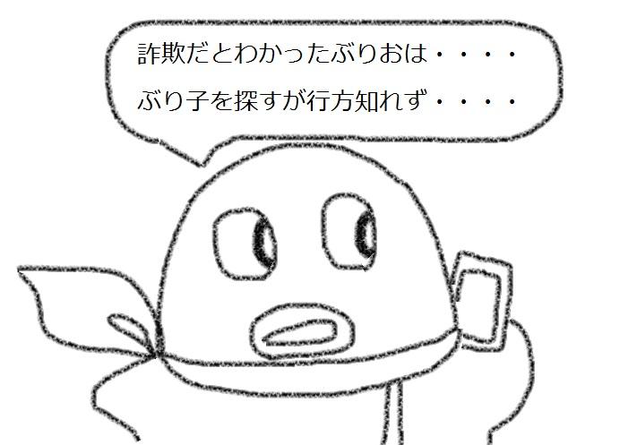 f:id:kanahiro9-22_22-8-8:20181103140413j:plain