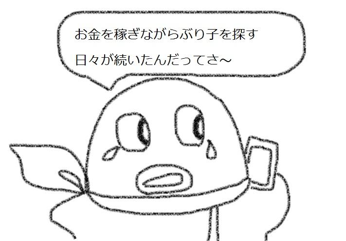 f:id:kanahiro9-22_22-8-8:20181103140431j:plain