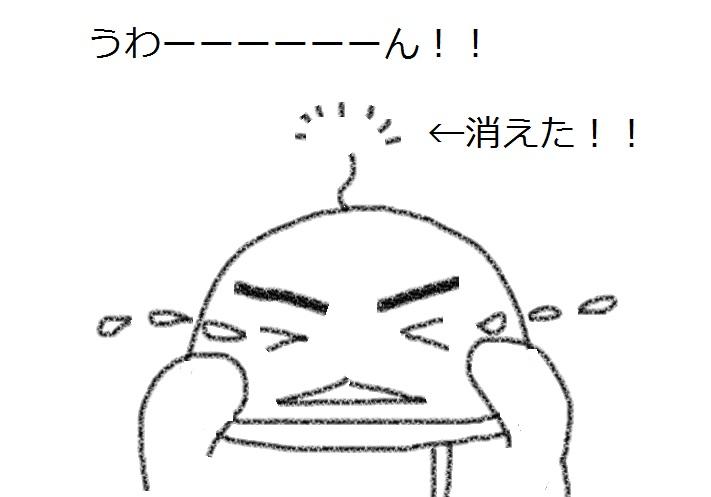 f:id:kanahiro9-22_22-8-8:20181103140446j:plain