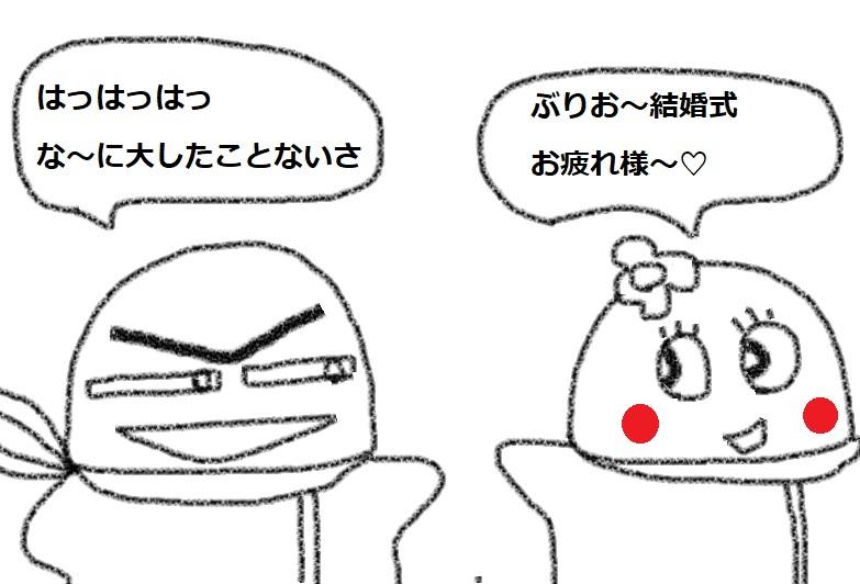 f:id:kanahiro9-22_22-8-8:20181104071413j:plain