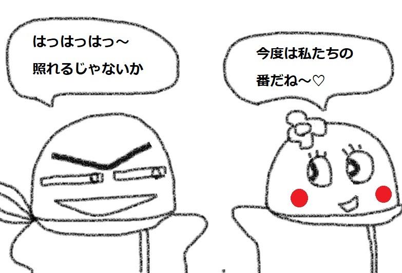 f:id:kanahiro9-22_22-8-8:20181104071450j:plain