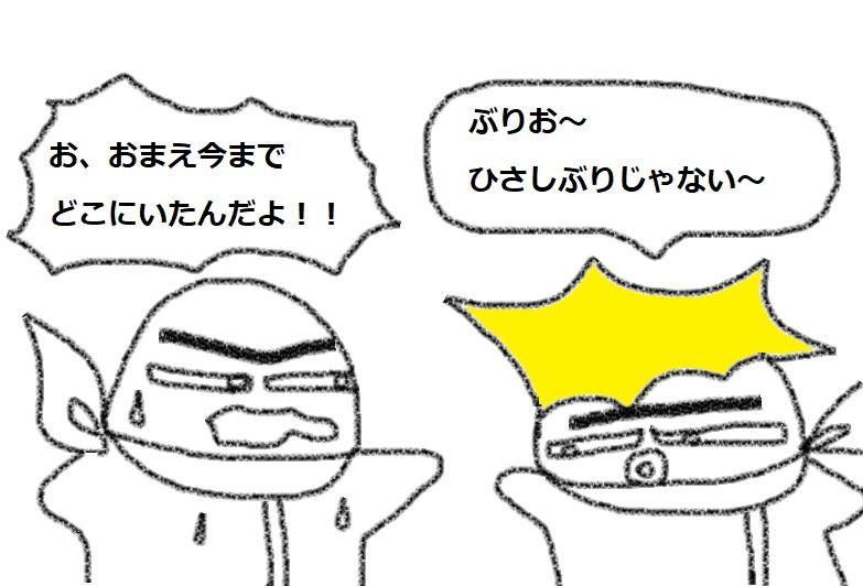 f:id:kanahiro9-22_22-8-8:20181105065218j:plain
