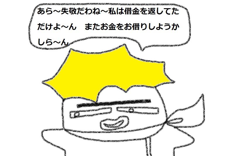 f:id:kanahiro9-22_22-8-8:20181105065238j:plain