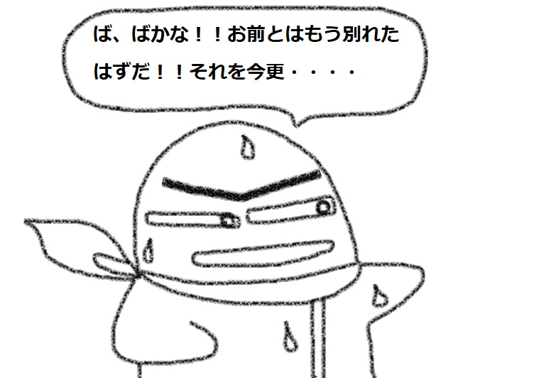 f:id:kanahiro9-22_22-8-8:20181105065259j:plain