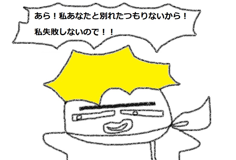 f:id:kanahiro9-22_22-8-8:20181105065314j:plain