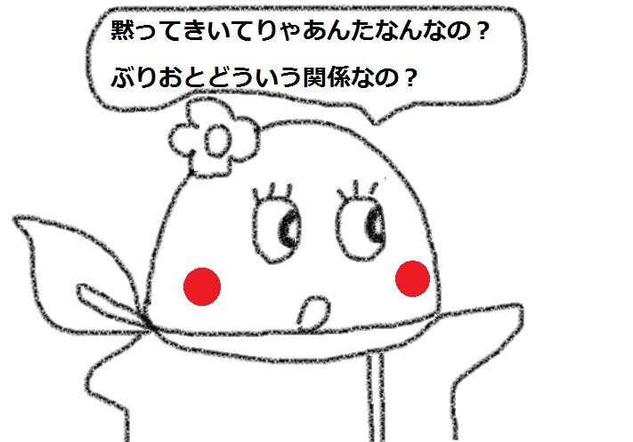 f:id:kanahiro9-22_22-8-8:20181106175205j:plain