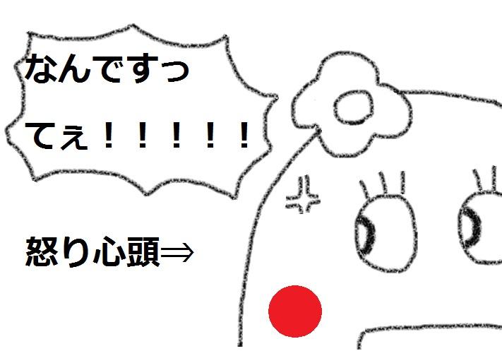 f:id:kanahiro9-22_22-8-8:20181106175237j:plain