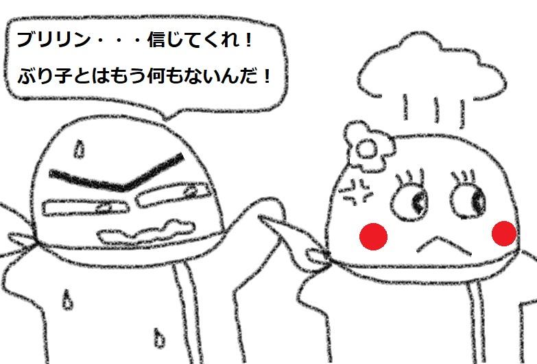 f:id:kanahiro9-22_22-8-8:20181107064506j:plain