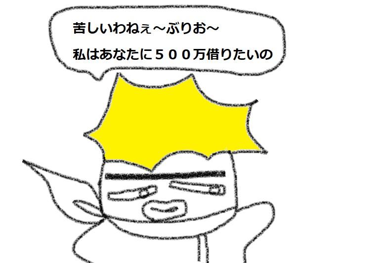 f:id:kanahiro9-22_22-8-8:20181107064549j:plain