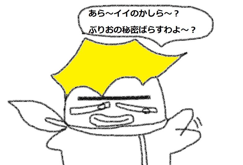 f:id:kanahiro9-22_22-8-8:20181107064648j:plain