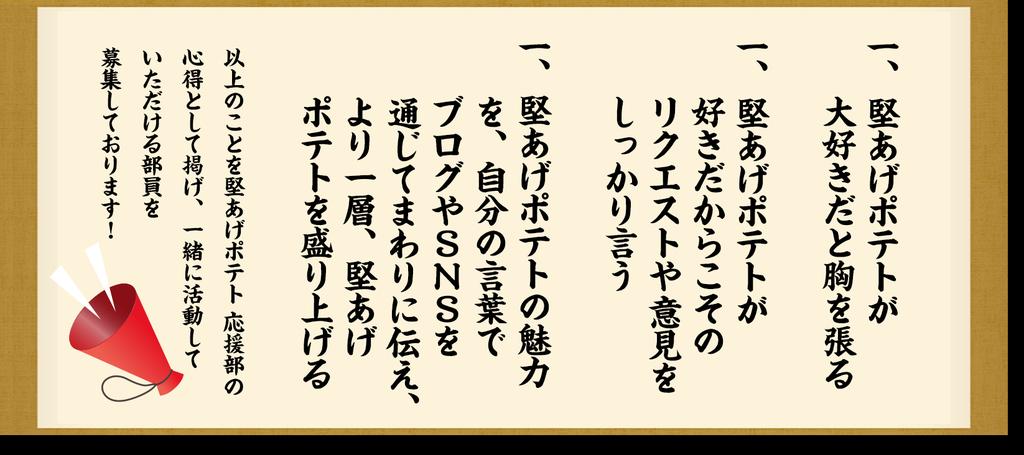 f:id:kanahiro9-22_22-8-8:20181107065314p:plain
