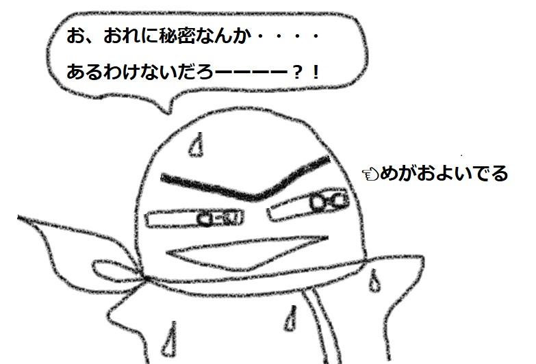 f:id:kanahiro9-22_22-8-8:20181108073956j:plain