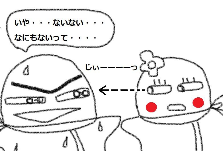f:id:kanahiro9-22_22-8-8:20181108074017j:plain