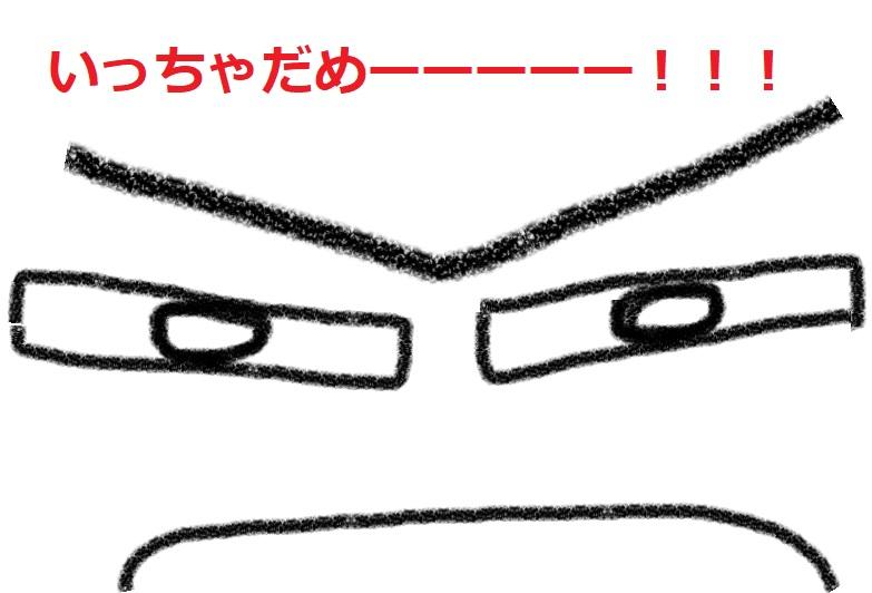 f:id:kanahiro9-22_22-8-8:20181108074058j:plain