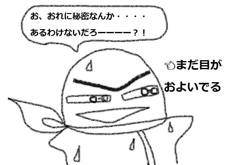 f:id:kanahiro9-22_22-8-8:20181109070559j:plain