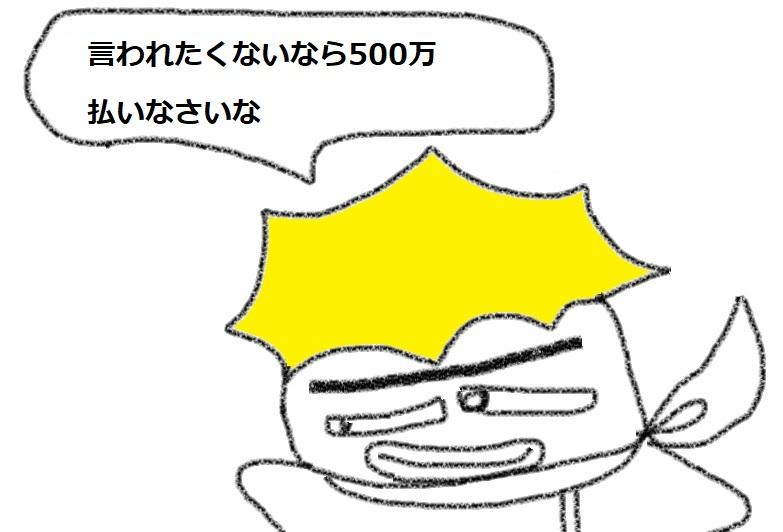 f:id:kanahiro9-22_22-8-8:20181109070613j:plain