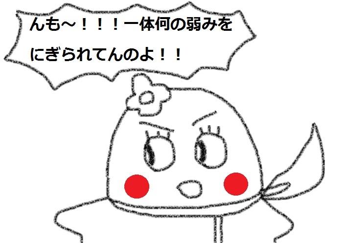 f:id:kanahiro9-22_22-8-8:20181110134306j:plain