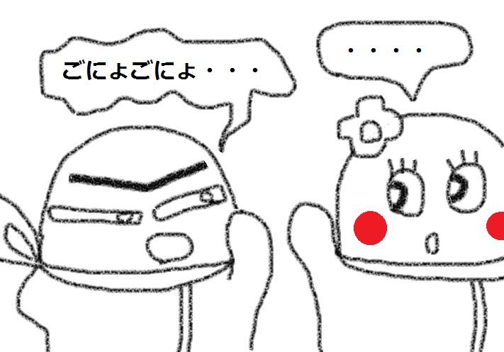 f:id:kanahiro9-22_22-8-8:20181110134335j:plain