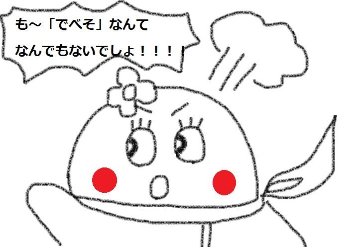 f:id:kanahiro9-22_22-8-8:20181110134349j:plain