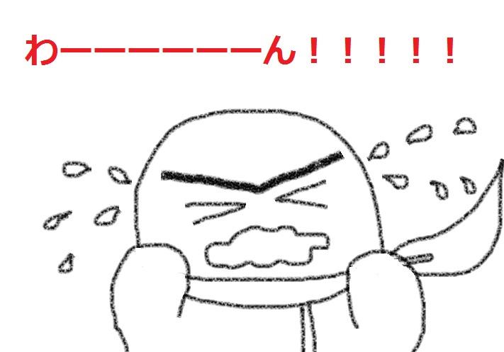 f:id:kanahiro9-22_22-8-8:20181110134403j:plain