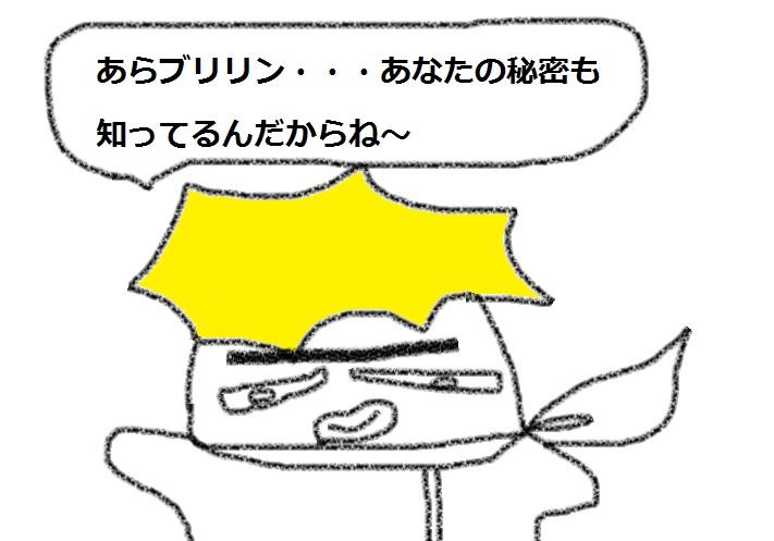 f:id:kanahiro9-22_22-8-8:20181112132314j:plain