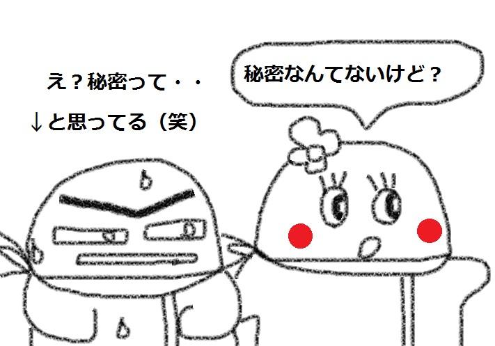 f:id:kanahiro9-22_22-8-8:20181112132332j:plain