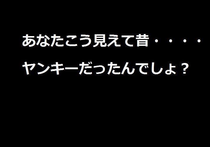 f:id:kanahiro9-22_22-8-8:20181112132351j:plain