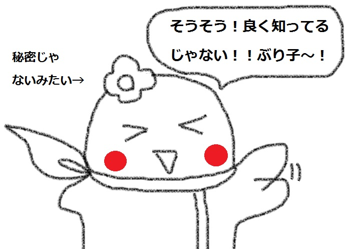 f:id:kanahiro9-22_22-8-8:20181112132408j:plain