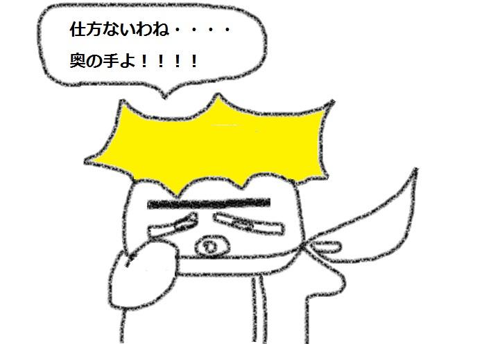 f:id:kanahiro9-22_22-8-8:20181113164601j:plain