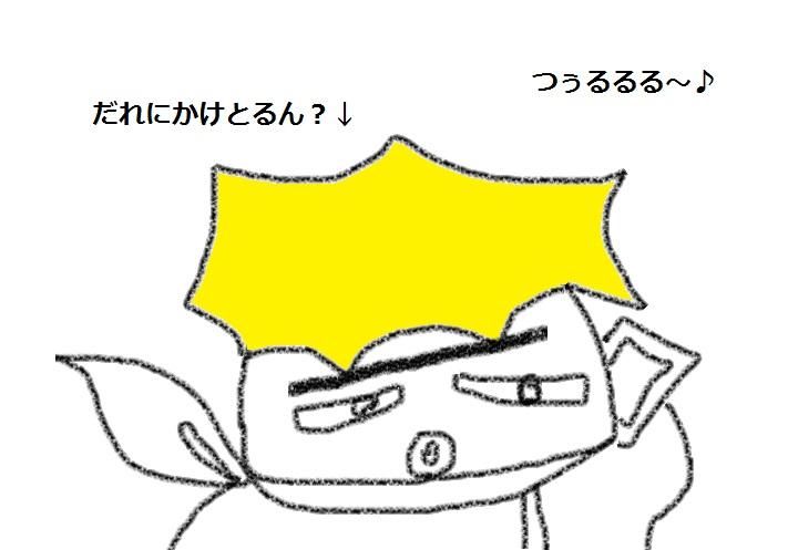 f:id:kanahiro9-22_22-8-8:20181113164630j:plain