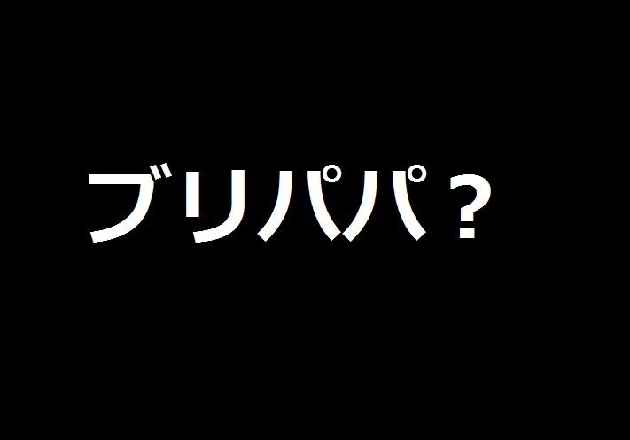 f:id:kanahiro9-22_22-8-8:20181113164658j:plain