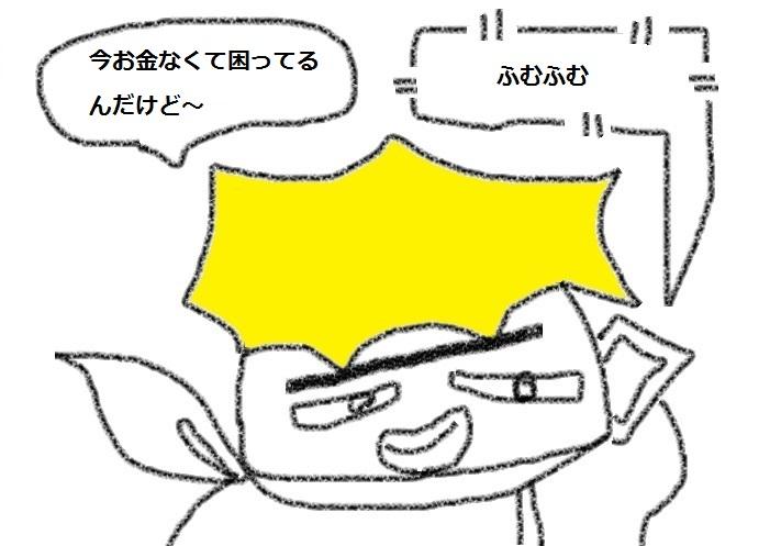 f:id:kanahiro9-22_22-8-8:20181114074832j:plain