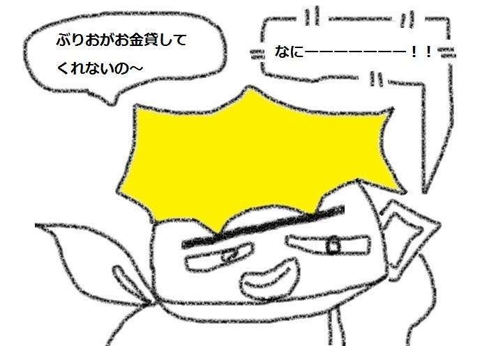 f:id:kanahiro9-22_22-8-8:20181114074850j:plain