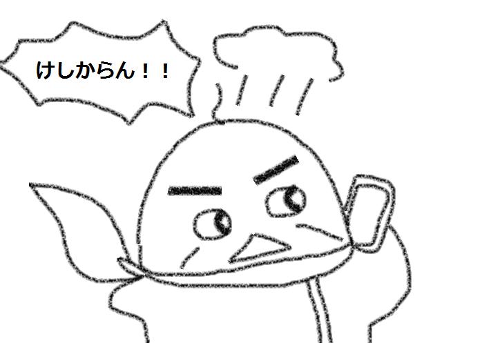 f:id:kanahiro9-22_22-8-8:20181114074912p:plain