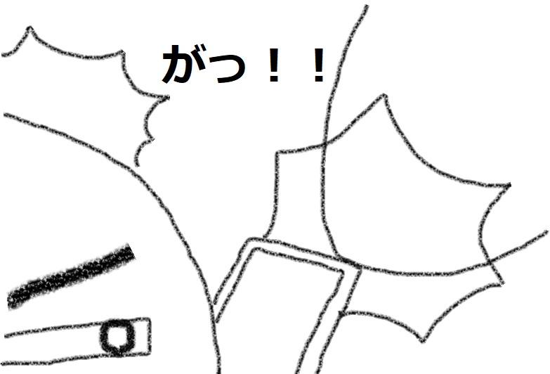 f:id:kanahiro9-22_22-8-8:20181115070406j:plain