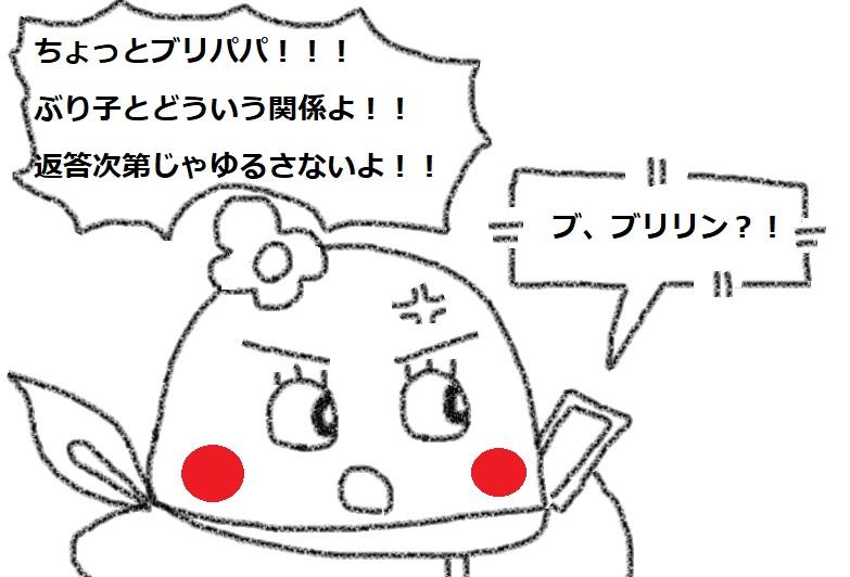 f:id:kanahiro9-22_22-8-8:20181115070429j:plain